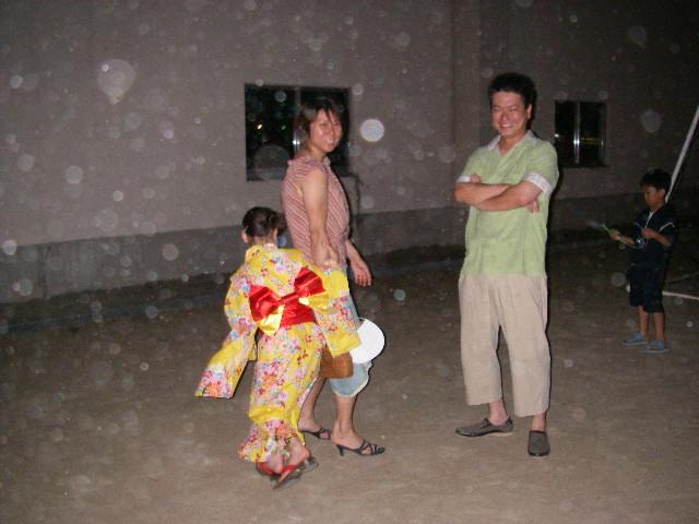20070805_kuraya_family