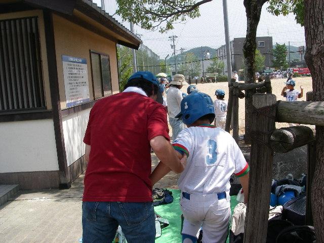 20070826_kyouiku_teki_shidou