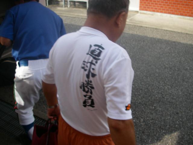 20070922_chokkyushoubu