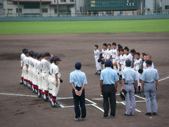 20070923_onegaisimasu