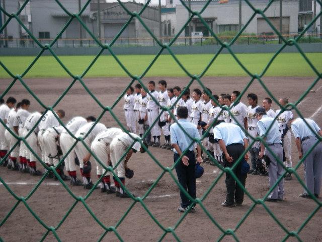 20070923_shochu_zannen