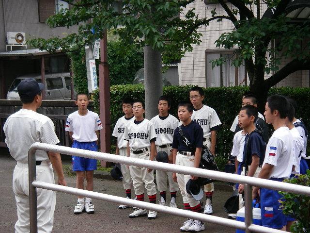 2007_07_21_arigatogozaimashita