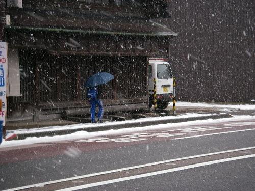 20080126_yuki