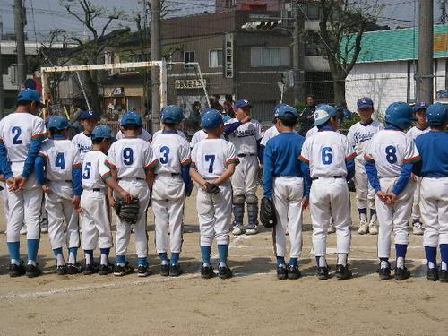 20080427_onegaisima_su