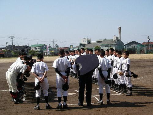 20080506_onegaisima_su