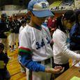 061203_stopwatch_imagawa