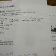 06_sokai_doc