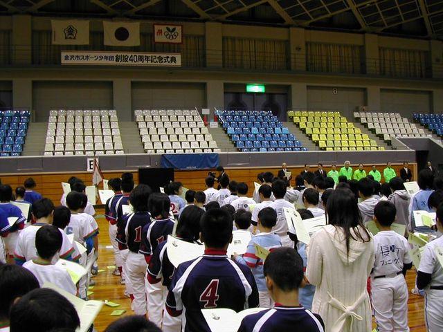 061203_nagamachi_nessyou