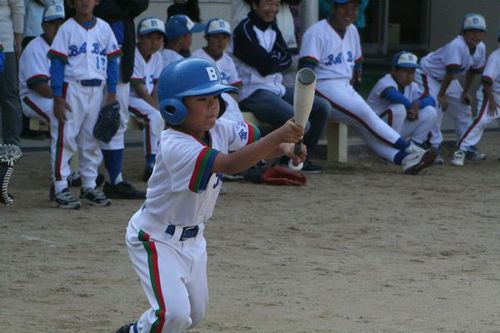 Hayashi_hiroto_bunt