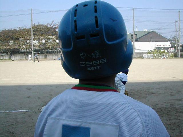 No5_nakahori_helmet