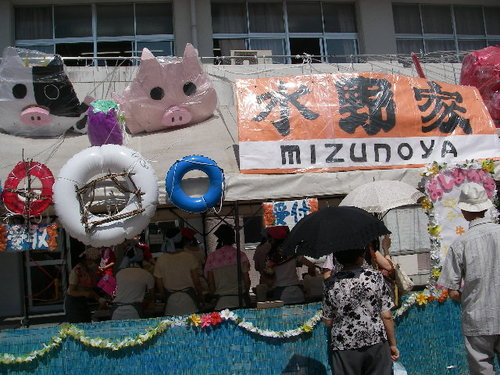 20100827_nisuisai_066