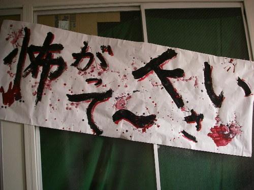 20100827_nisuisai_100