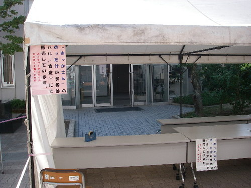 20100828_nisuisai_015