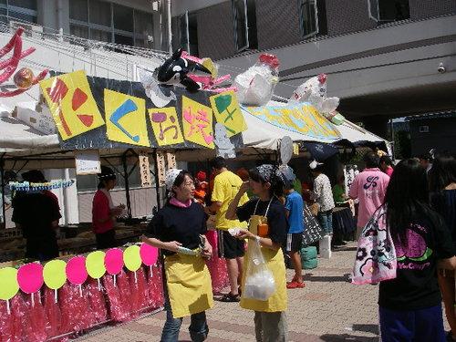 20100828_nisuisai_067