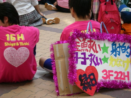 20100828_nisuisai_125