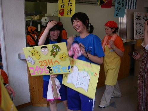 20100828_nisuisai_311