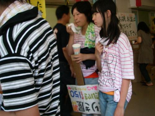 20100828_nisuisai_315