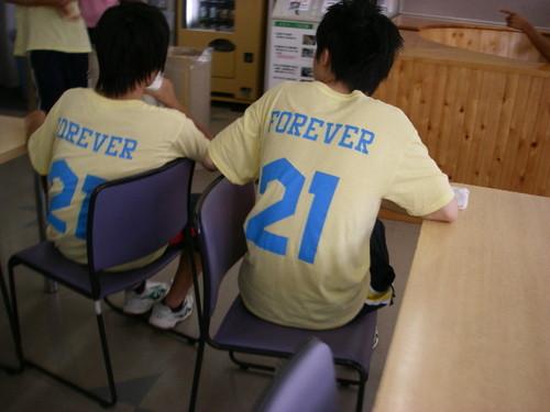 20100828_nisuisai_318