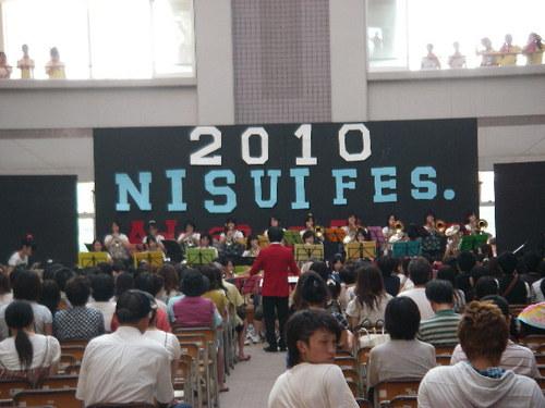 20100828_nisuisai_376