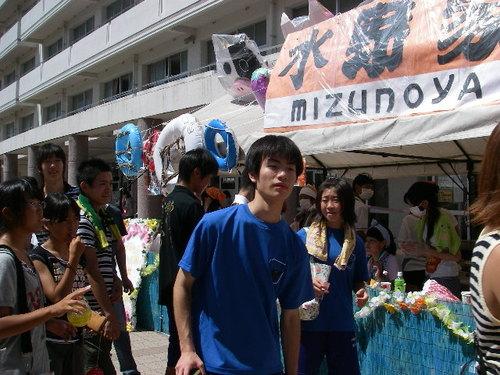 20100829_nisuisai_007