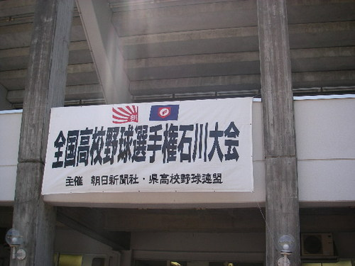 2010_7_19_002